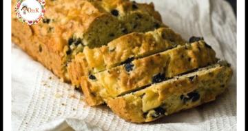 Zeytinli Kek Tarifi, Nasıl Yapılır?